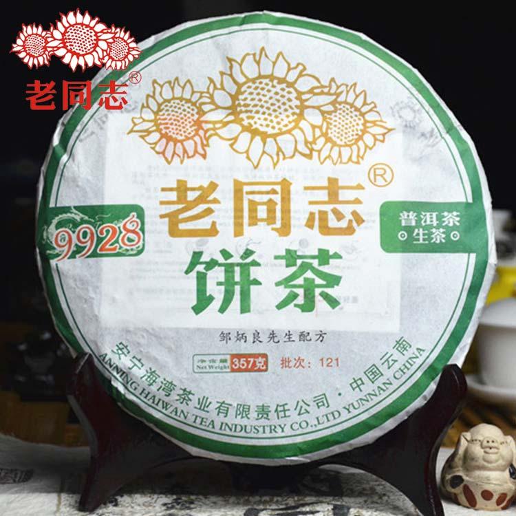 FullChea сырой чай king tea 2012 lao man e golden bud small tuo cha 60g china yunnan menghai chinese puer puerh ripe tea cooked shou cha premium