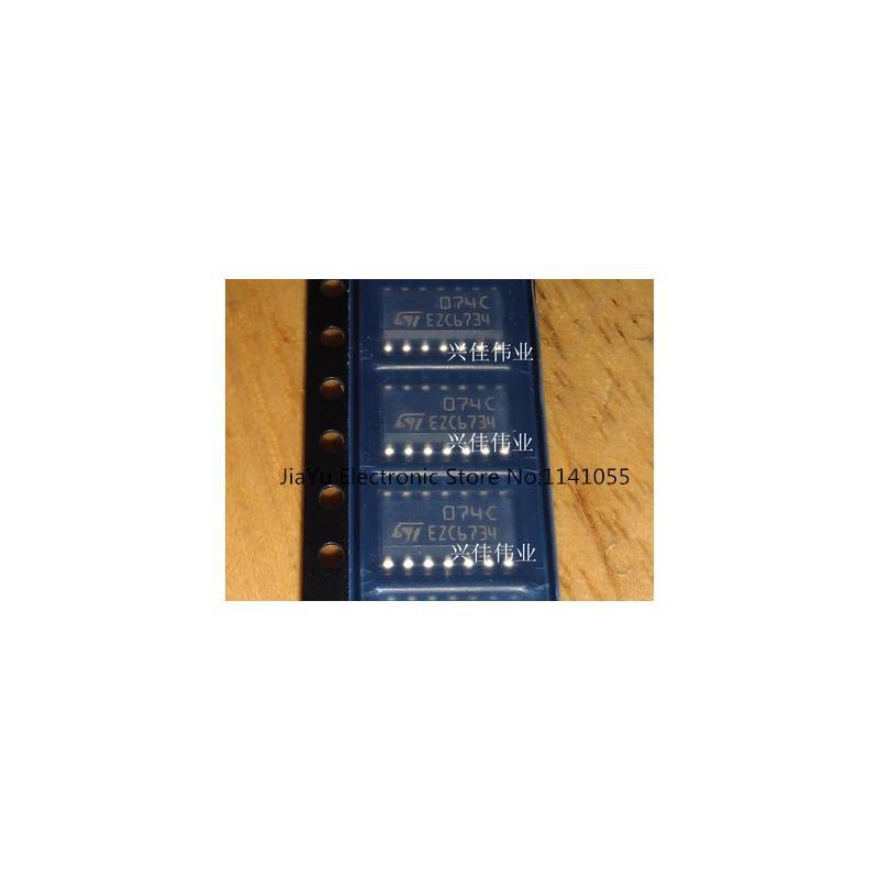 IC 500pcs lot lm2902 sop 14