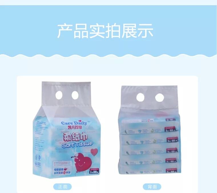 детские мягкие ткани детские полотенца для полотенец вафли акульчев мягкие мяфли 125г