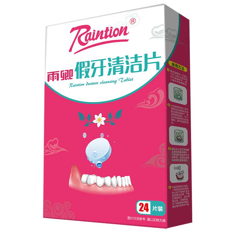 где купить JD Коллекция Таблетки для чистки зубов По умолчанию дешево