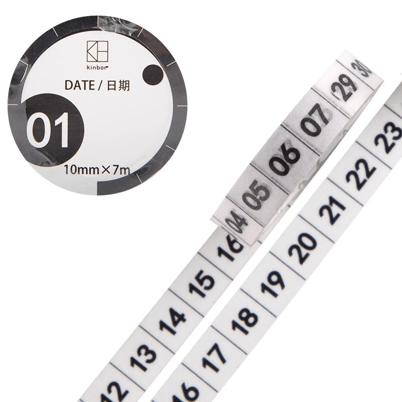 JD Коллекция Единый пакет -10мм 7м дата дефолт тарифный план