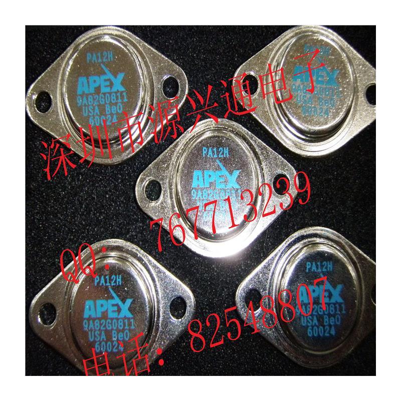 IC stk4026 rear projection convergence power amplifier module stk4026ii quality assurance stk4026