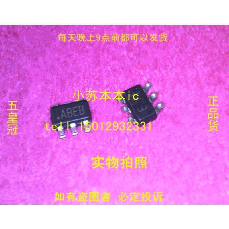 IC 10pcs free shipping 100% new original new tps793475dbvr sot23