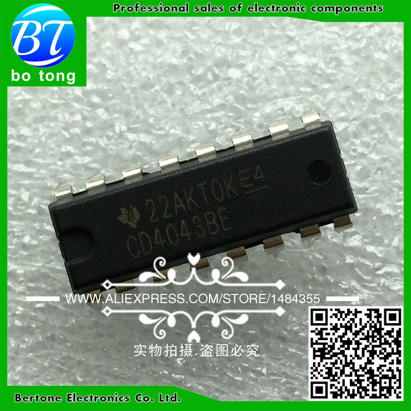 IC csc31101cp dip 16
