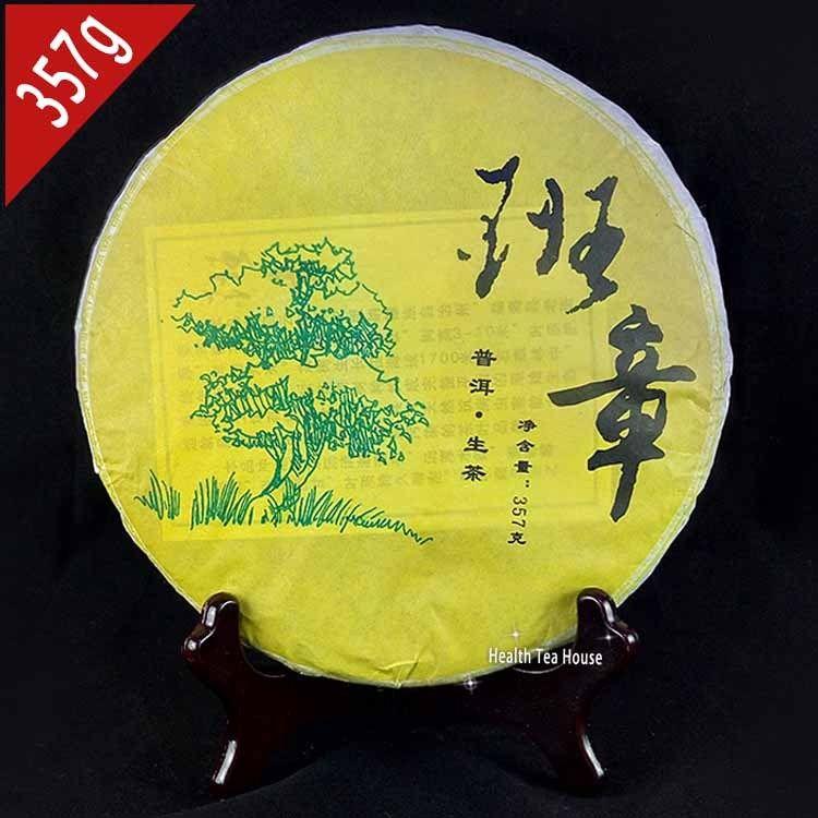 FullChea chinese raw puer tea cake 100