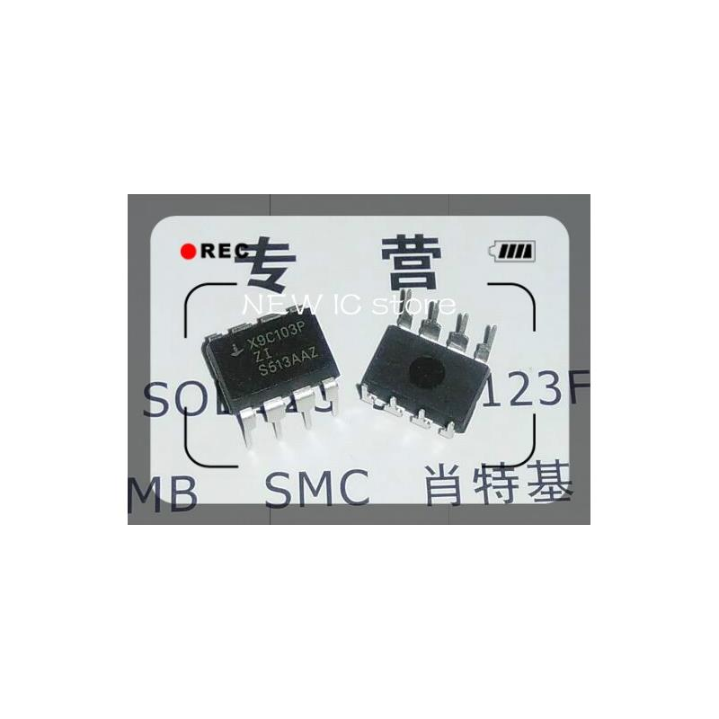 IC free shipping 40pcs lot 33063ap1 mc33063ap1 dip 8 authentic original