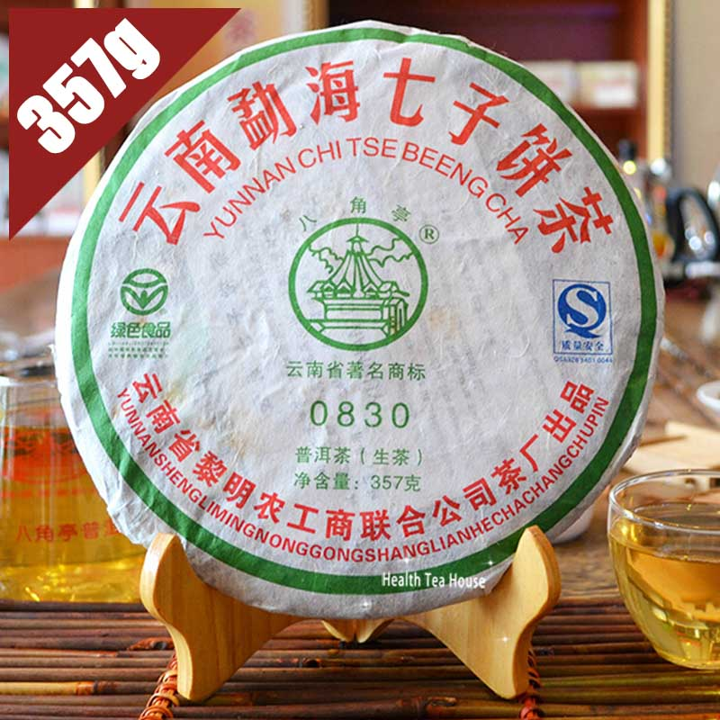 FullChea сырой чай kungfu pu er tea sword fight yiwu mahei древний puerh pu erh puer 2016 сырье 357g