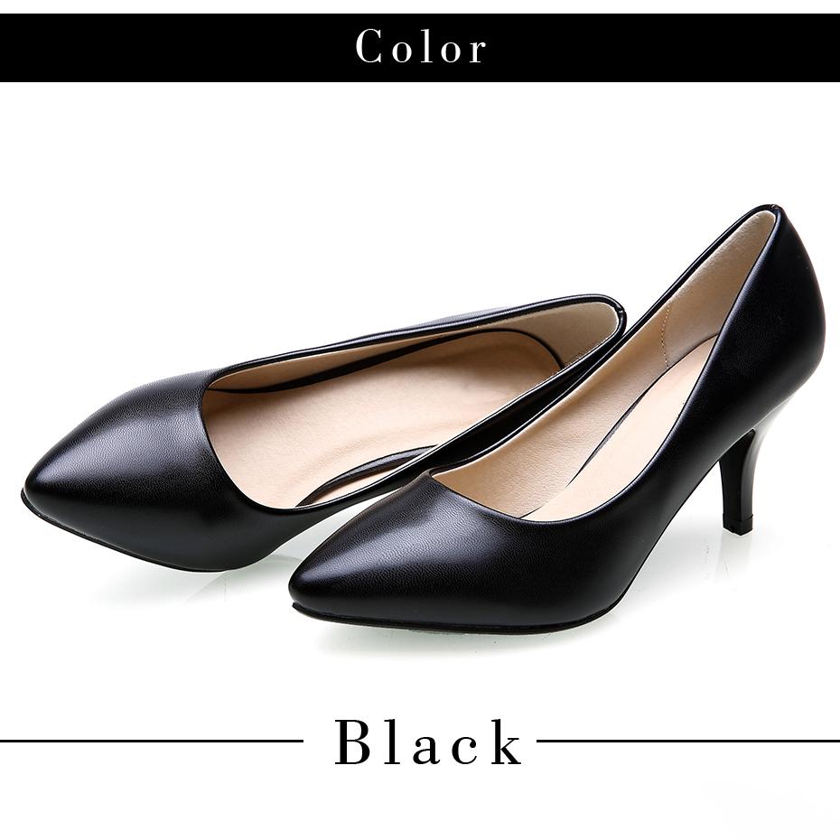 YALNN Black 45