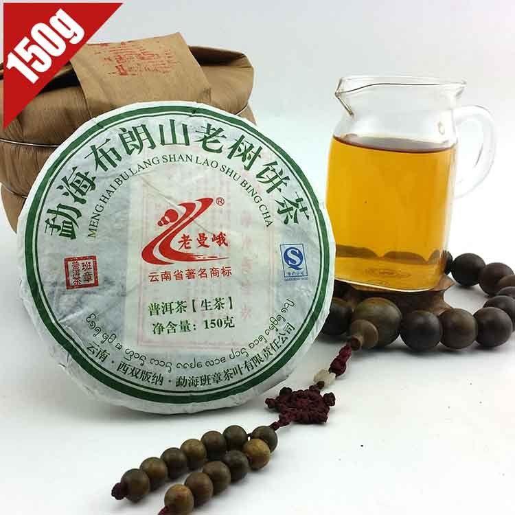 FullChea [grandness] promotion 2011 banzhang old arbor tree chinese yunan premium aged pu erh pu er pu er tea raw sheng 357g