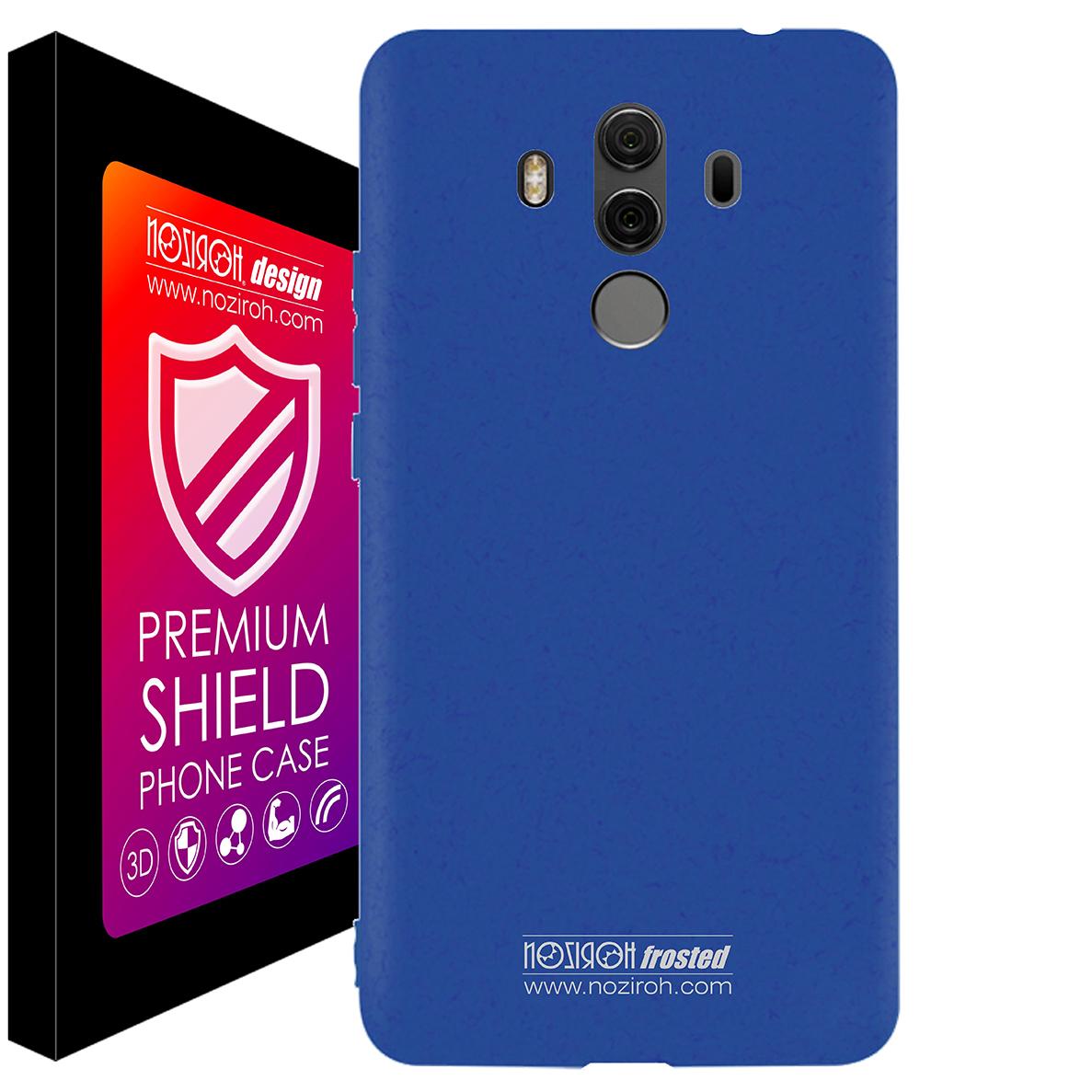 NOZIROH Синий цвет for xiaomi red rice note5 pro black matte tpu phone case