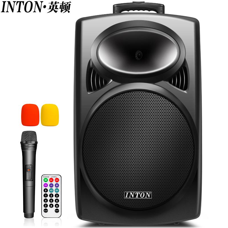JD Коллекция T7-одиночный микрофон дефолт soaiy saaiy sa t18 портативный мобильный стержень для наружного аудио высокой мощности с квадратным танцем с беспроводным микрофонным усилителем