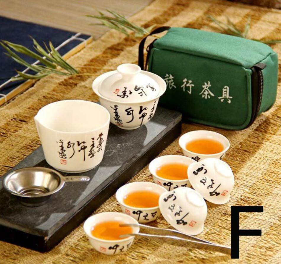 FullChea F Чайный набор сумка printio kung fu panda