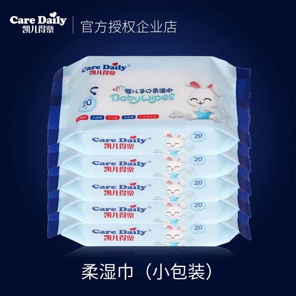детские салфетки детские салфетки для рук детские салфетки для детей bebivita пюре овощное рагу с цыпленком с 9 мес 190 гр