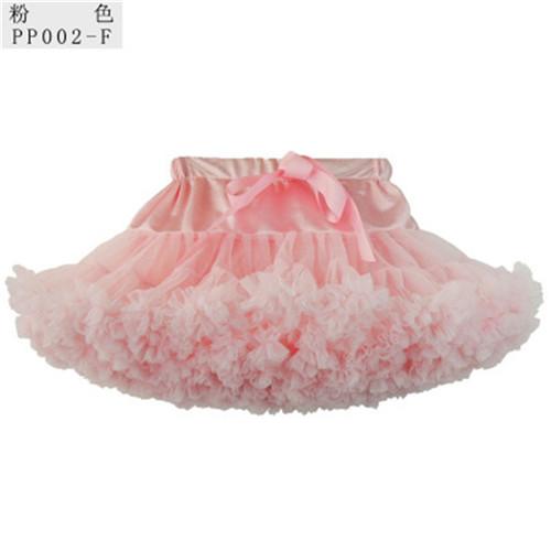 7 L юбка балерина девушка