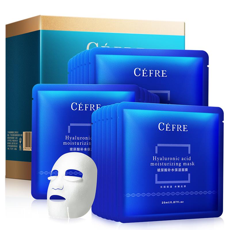 JD Коллекция Маска гиалуроновой кислоты 21 шт дефолт maskfamily увлажняющая маска для лица 21 шт