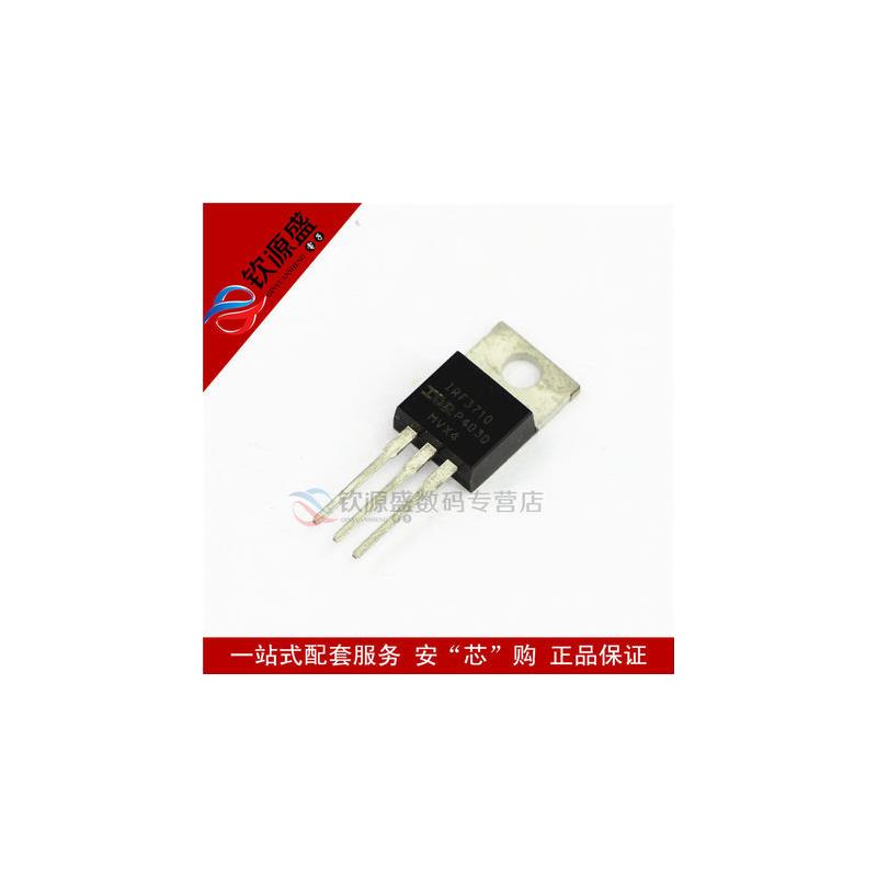 IC irf3710pbf mosfet n 100v 57a to 220