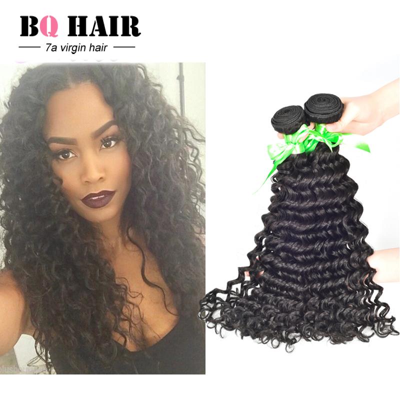 8 8 8 beauty hair dhl alibaba 3 8 34 m2758