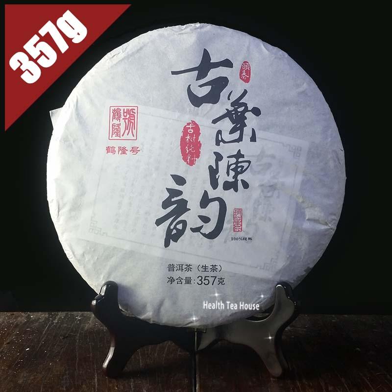 FullChea сырой чай [grandness] promotion 2011 banzhang old arbor tree chinese yunan premium aged pu erh pu er pu er tea raw sheng 357g