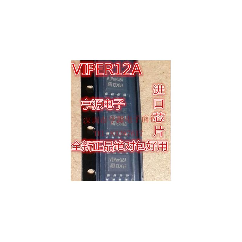 IC dhl free kps 605df mini switching regulated adjustable dc power supply smps single channel 60v 5a high precision 0 01v 0 001a