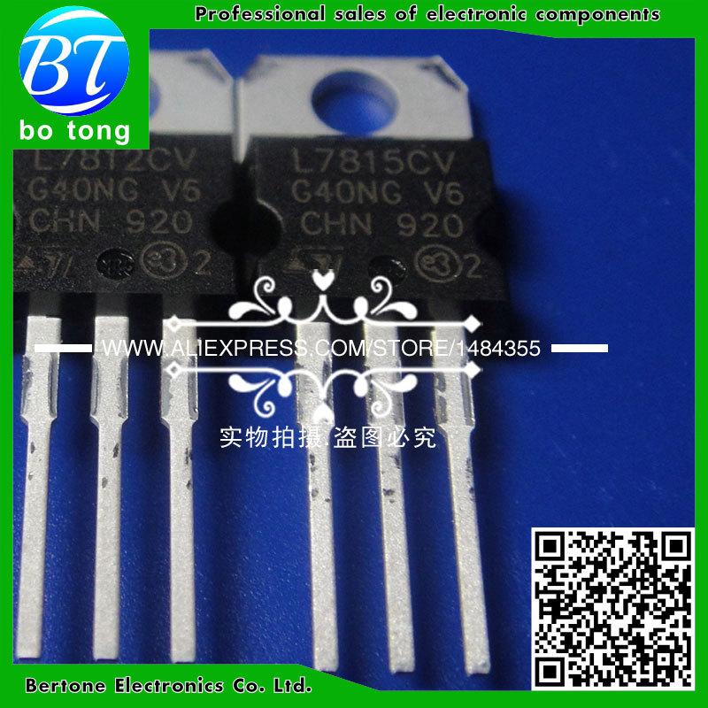 IC 50pcs l7815cv to220 l7815 to 220 7815 lm7815 mc7815 new and original ic free shipping