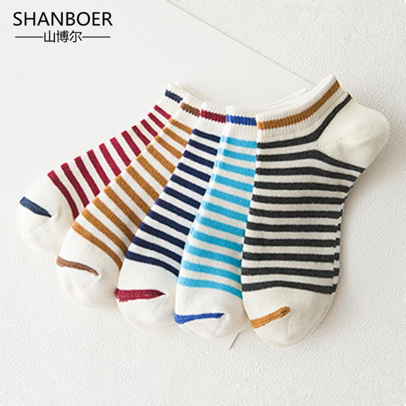 shanboer Mix Color носки hummel носки ankle sock smu