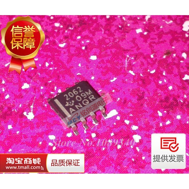 IC 5pcs lot adv7623bstz laptop chip new original