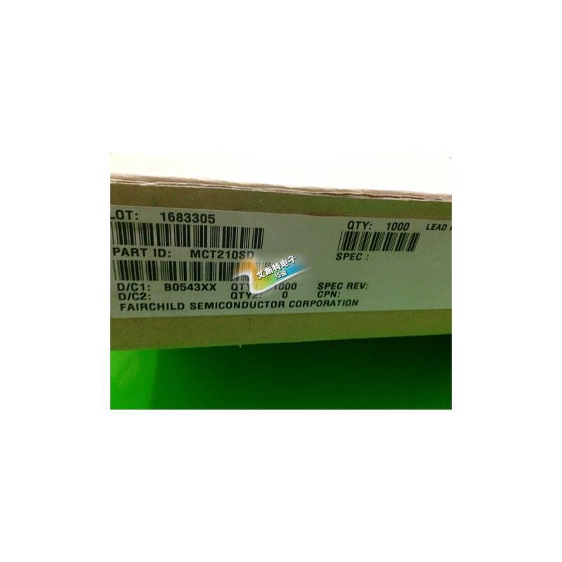 IC aluminum project box splitted enclosure 25x25x80mm diy for pcb electronics enclosure new wholesale