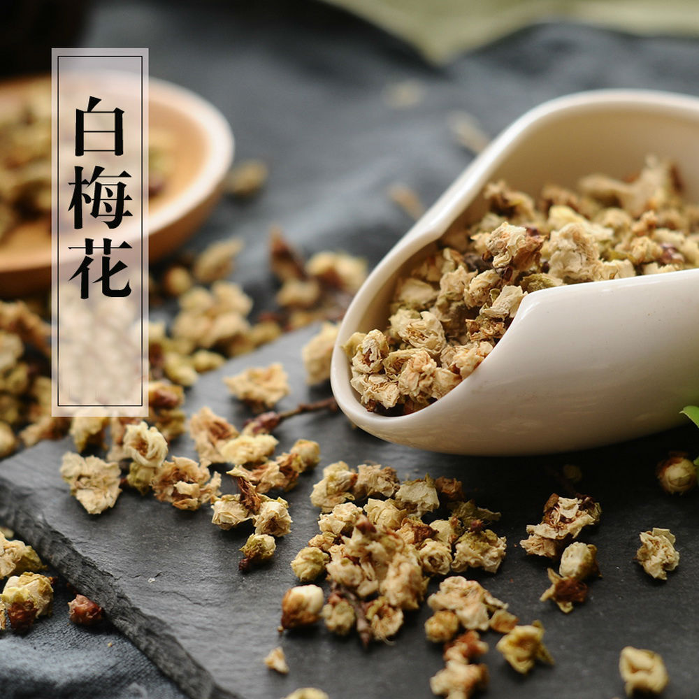 250g органический сушеный цветок персика цветочный бутон тао хуа ча естественный цветочный чай