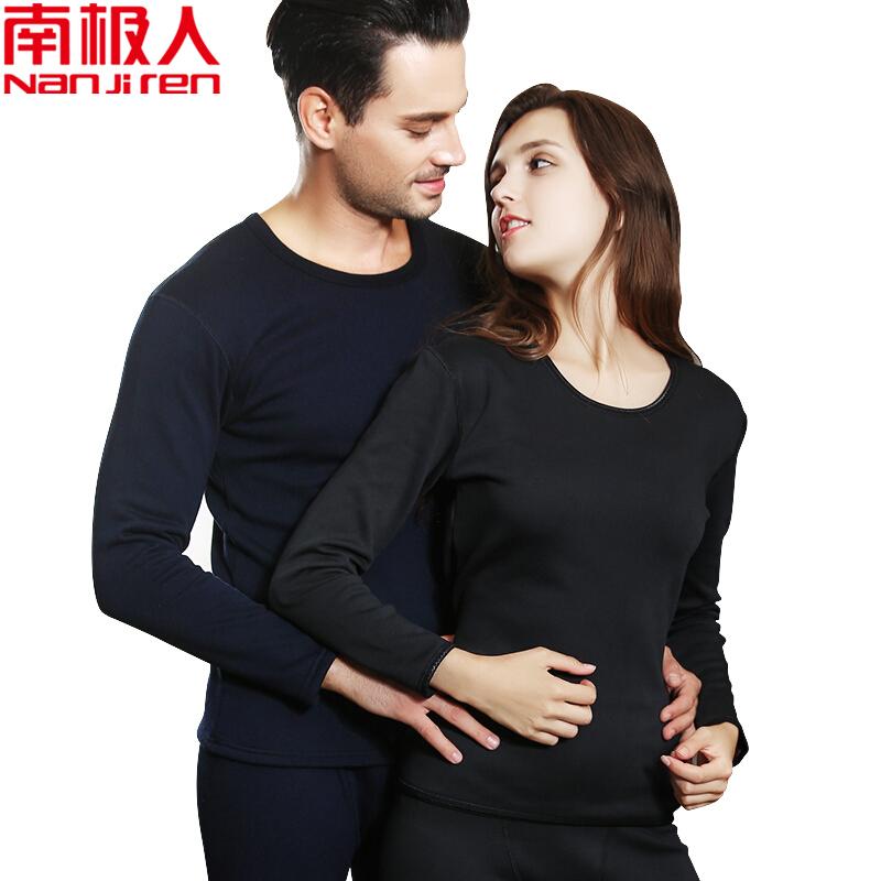 JD Коллекция Мужской темно-синий XXXL yu zhaolin qiuyi qiuku мужской теплый костюм мужской круглый воротник осенняя одежда теплый нижнее белье мужской черный xxxl