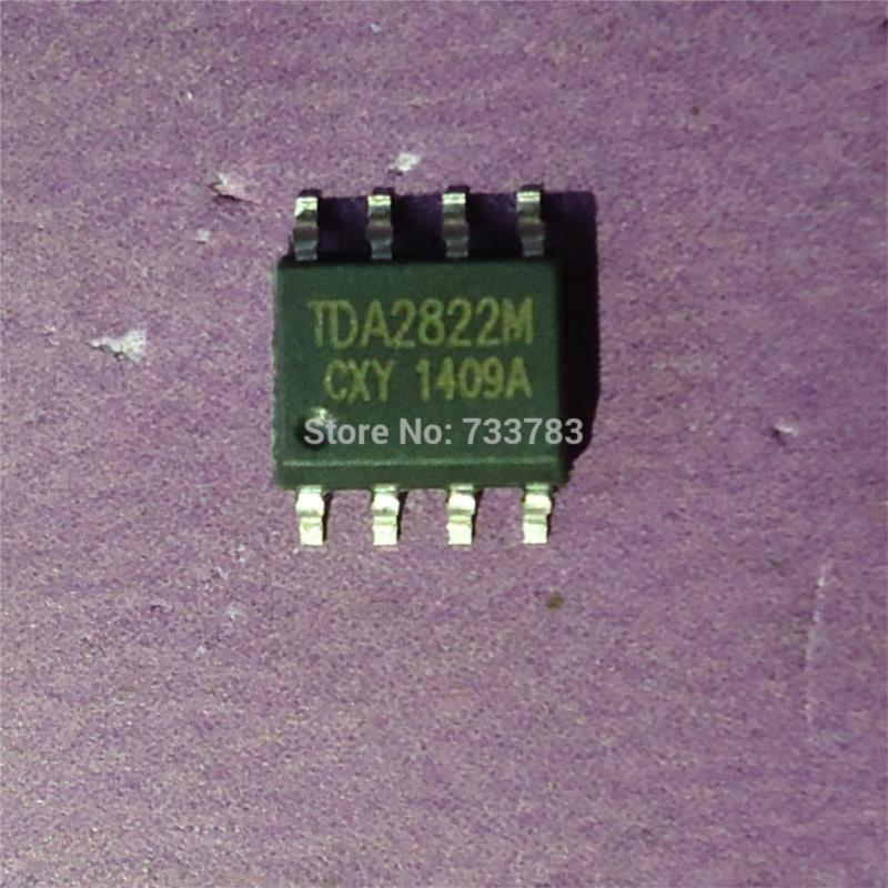 IC low power sense amplifier