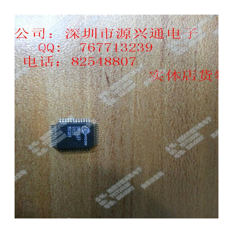 IC free shipping 10pcs lot dm9161ep qfp new in stock ic