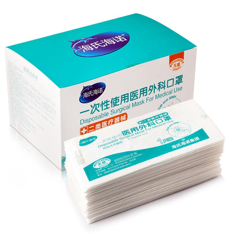 JD Коллекция Только 50 медицинских масок дефолт