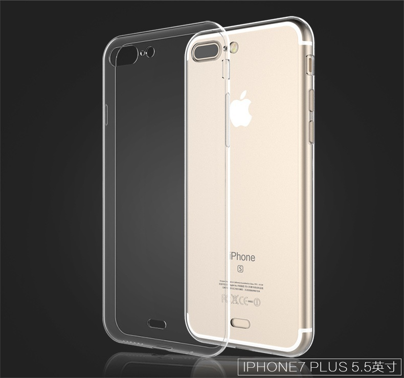 KYKEO Прозрачный iPhone 8 Plus fshang metal kickstand clear tpu cell phone shell for iphone 7 plus gold