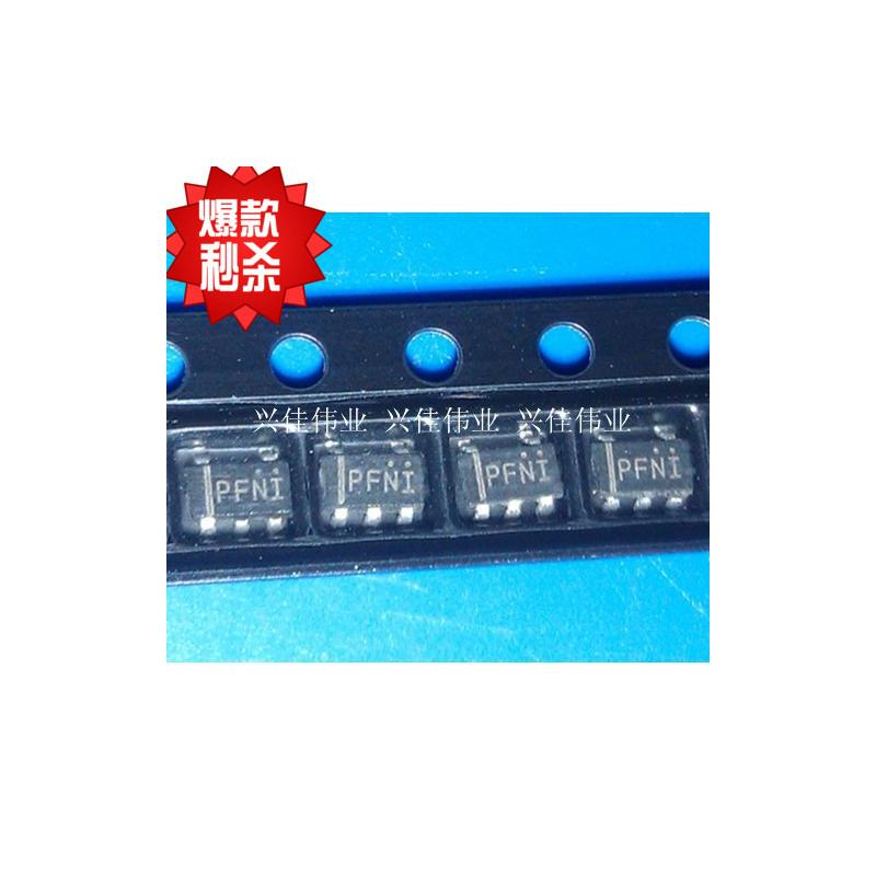 IC hct011 25x23x500mm fast delivery 8pcs pack 100