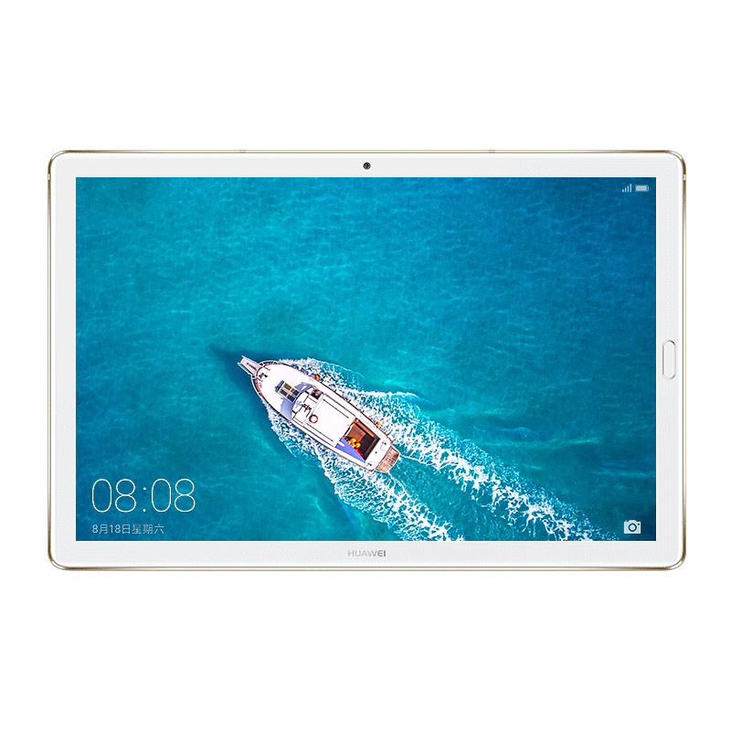 HUAWEI Золотой 32G WIFI планшет азбукварик планшет мультяшки повторяшки 4680019280158
