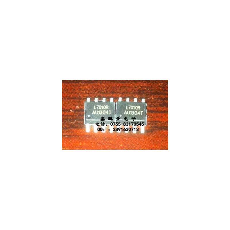 IC 20pcs lot free delivery new original authentic l7010r sop8 driver chip