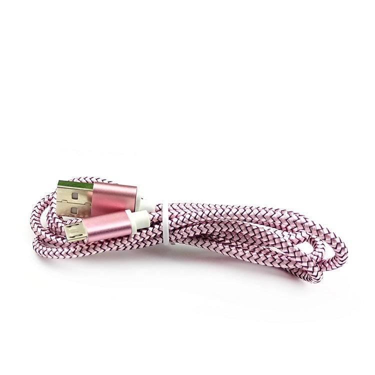 suwumu Розовый цвет зарядное