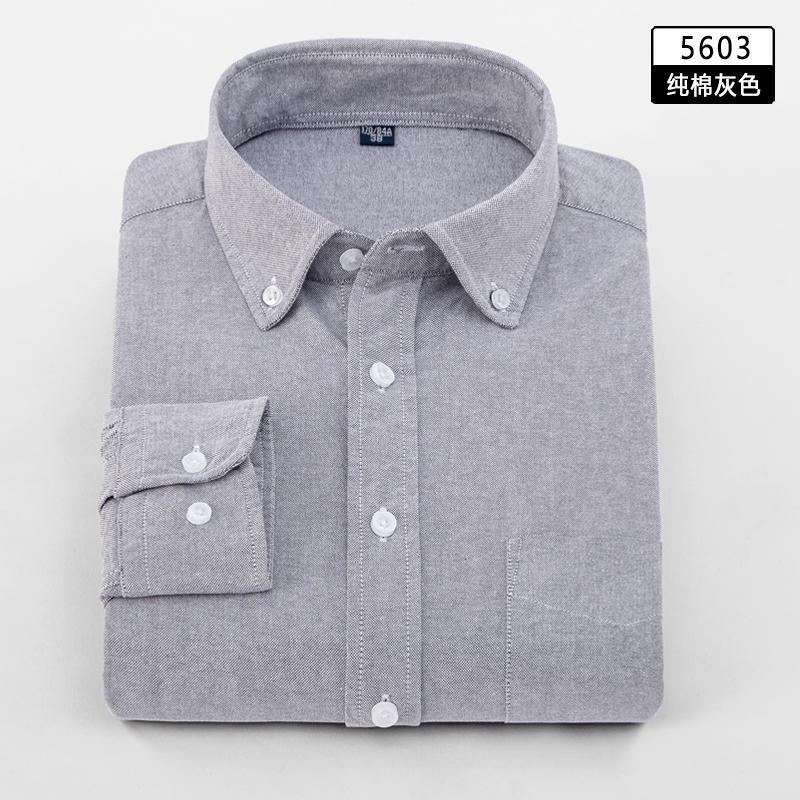demaoxiang серый 39 м рубашки