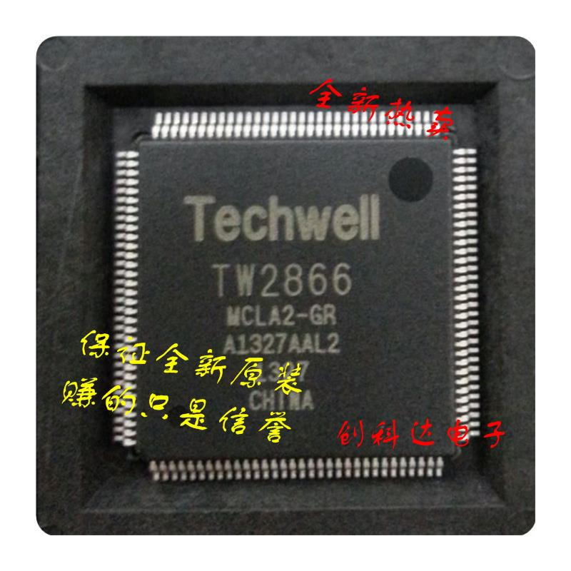 IC 10pcs 14287 501 qfp new