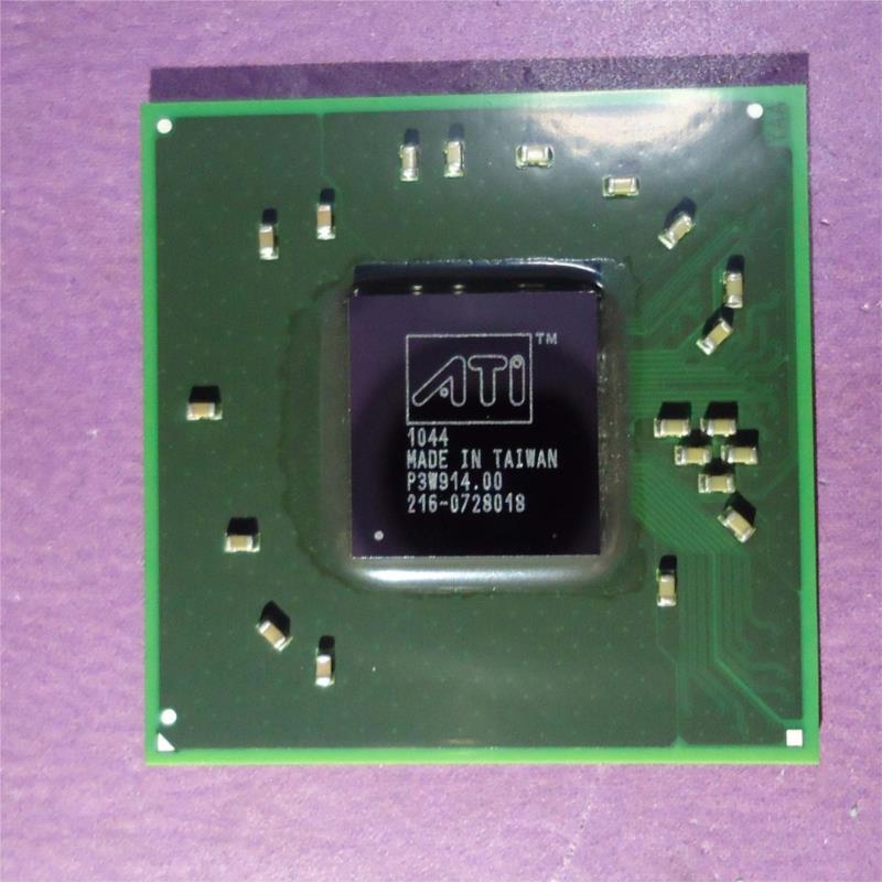 IC ati chipset integrated graphics 100