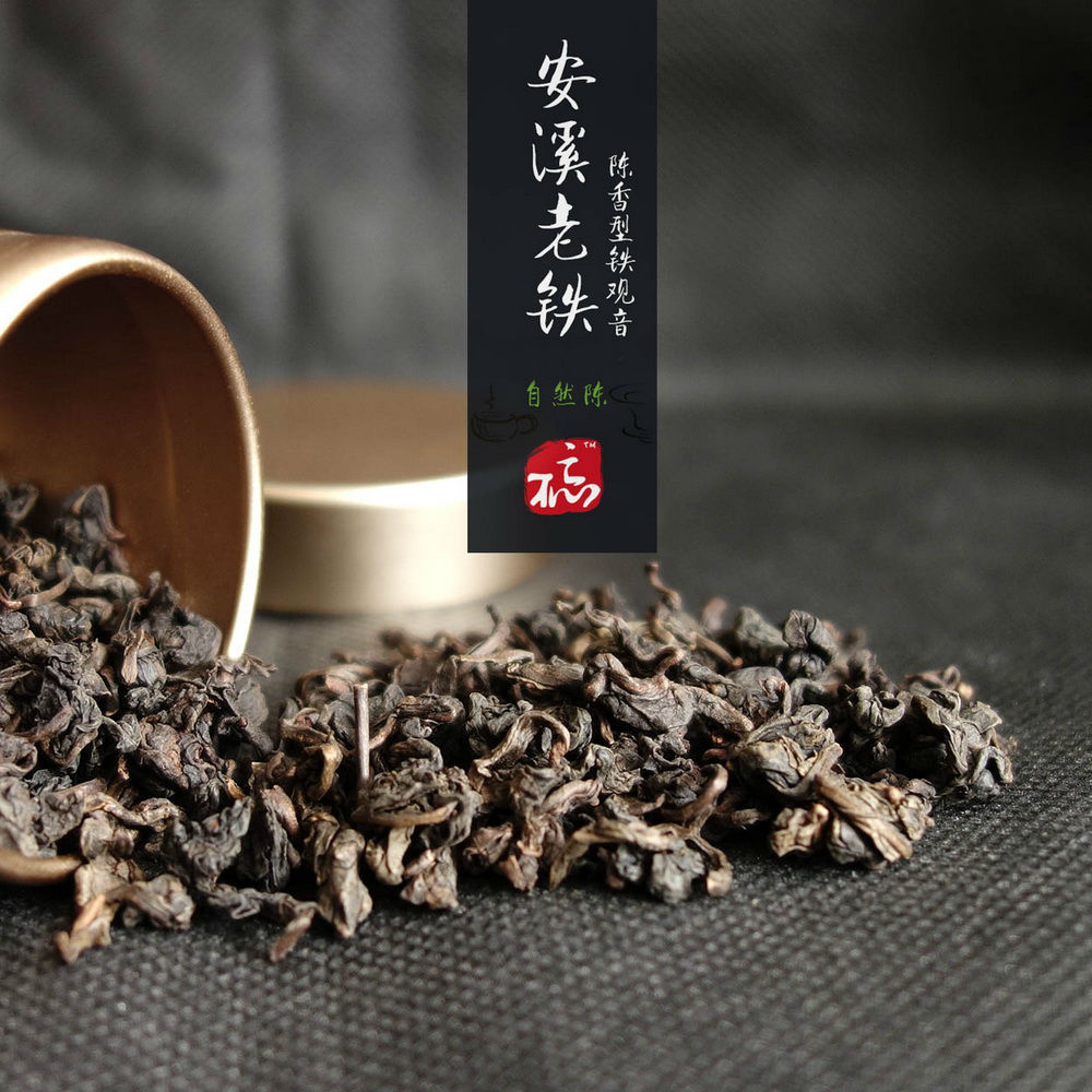 100g free shipping 100g super fragrant anxi tieguanyin new 2016 tie guan yin tea oolong tea tieguanyin oolong for health care food