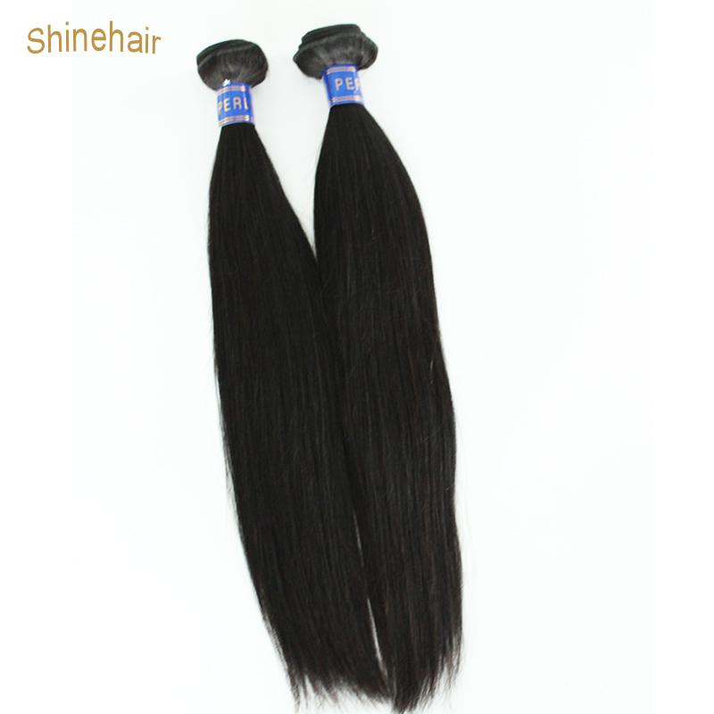 Shinehair Естественный цвет 1b 18 18 2pcs lot ltc2368hms 18 pbf