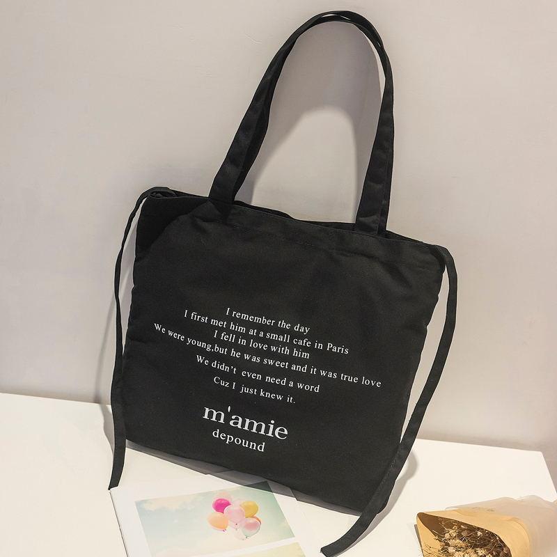 MRL черный средний сумка женская dakine stashable tote sienna sie