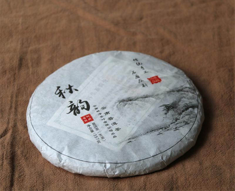 Юньнань Puerh чай сырой чай c pe100 jin исландия puerh приготовленный чай спелый чай yunnan mengku старый дерево puer материал семь суб торт чай 357g