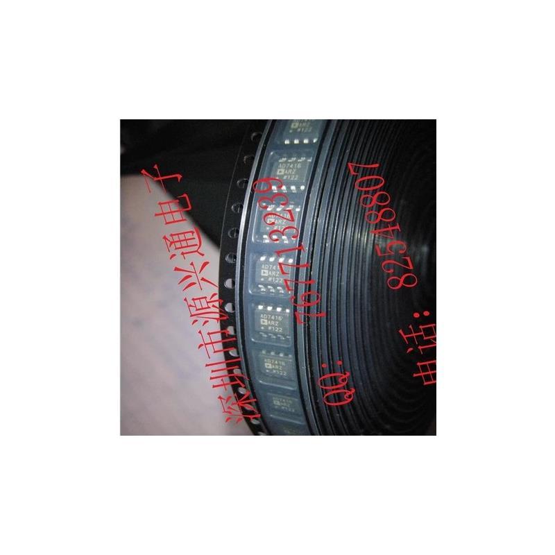 IC free shipping uru4000b usb optical sensor digital persona sdk in stock biometric reader fingerprint scanner
