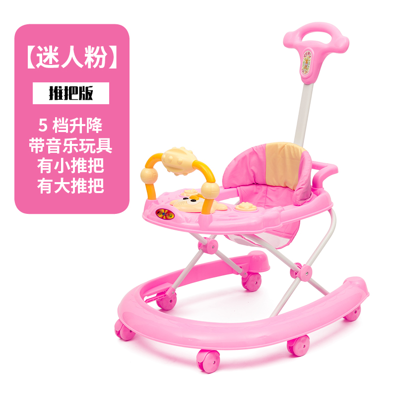 Розовый цвет 7-9 месяцев baby pediatric walker 6 7 18 months anti rollover multi function scooter with music toy car
