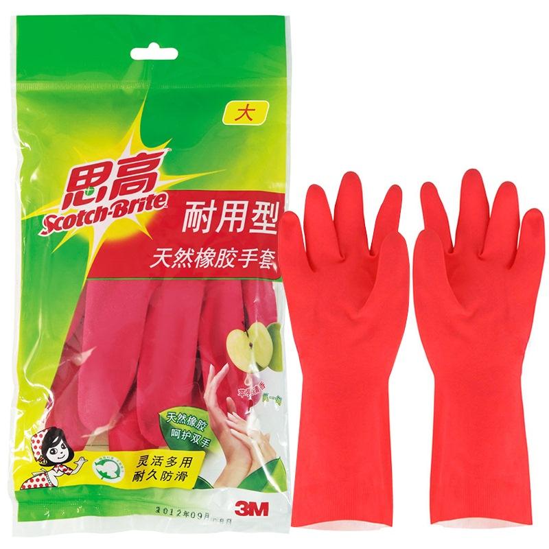 JD Коллекция 3M перчатки красные перчатки бурлеск uni