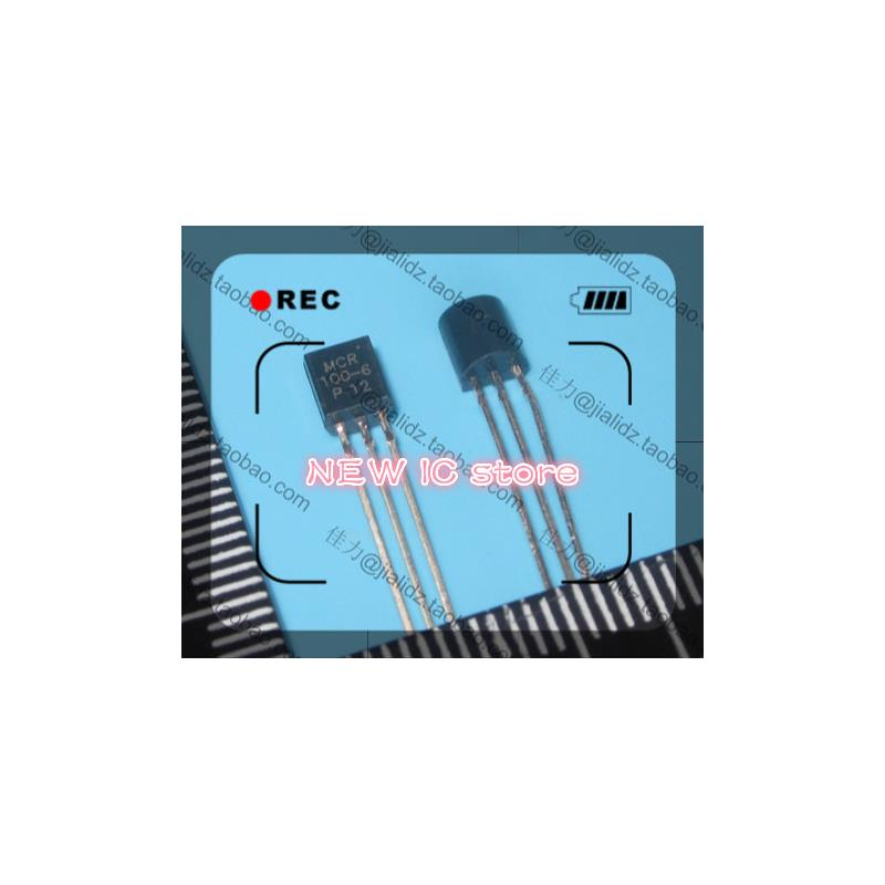 IC shock absorber ad2580 absorber buffer bumper free shipping