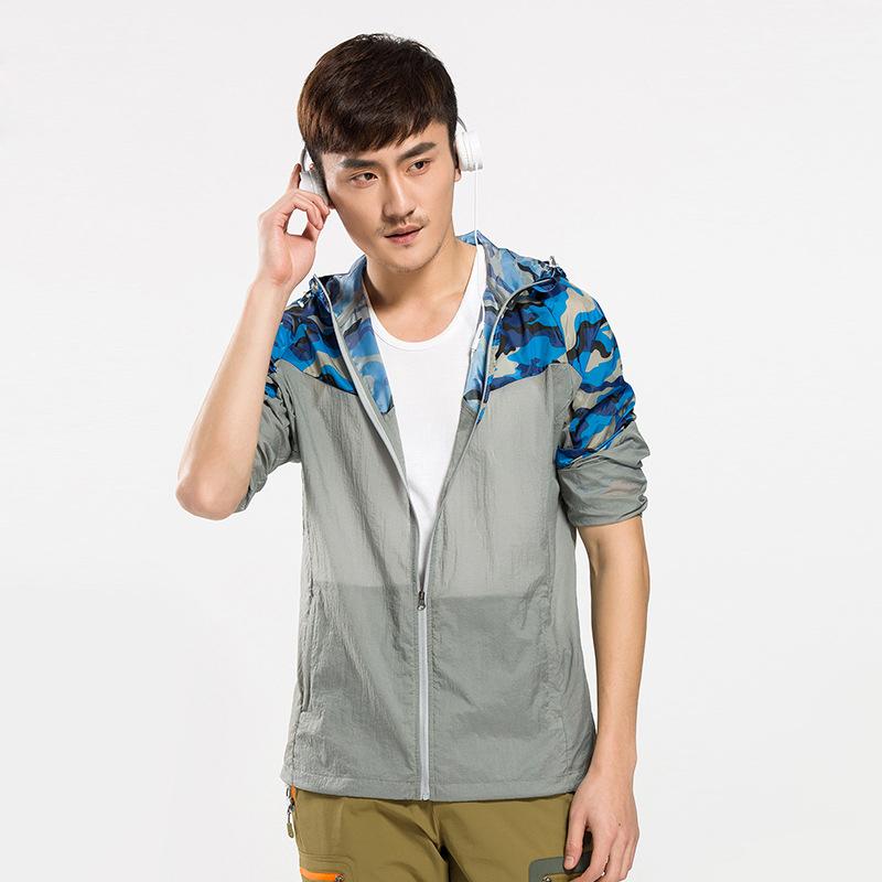 Sisjuly Серый XL куртки
