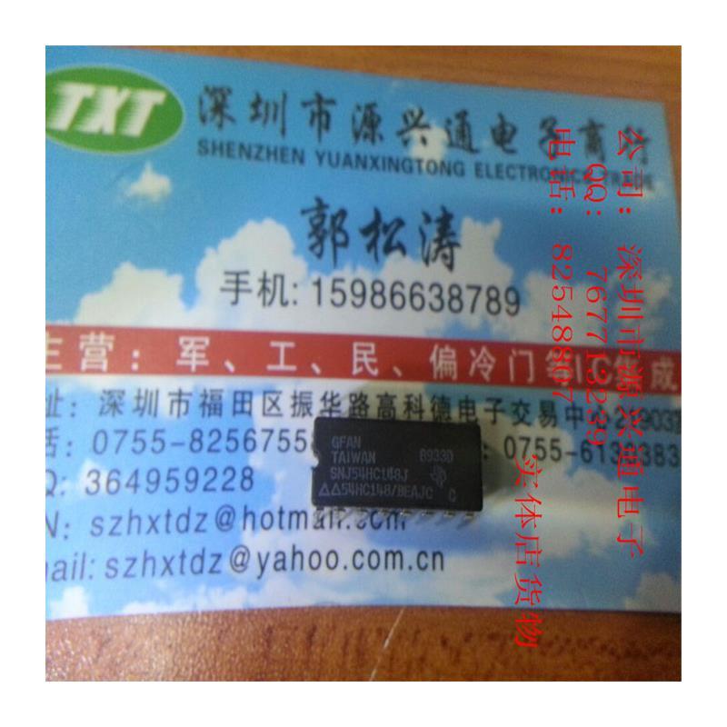 IC free shopping 10pcs lot tc5043p dip 100% new and original